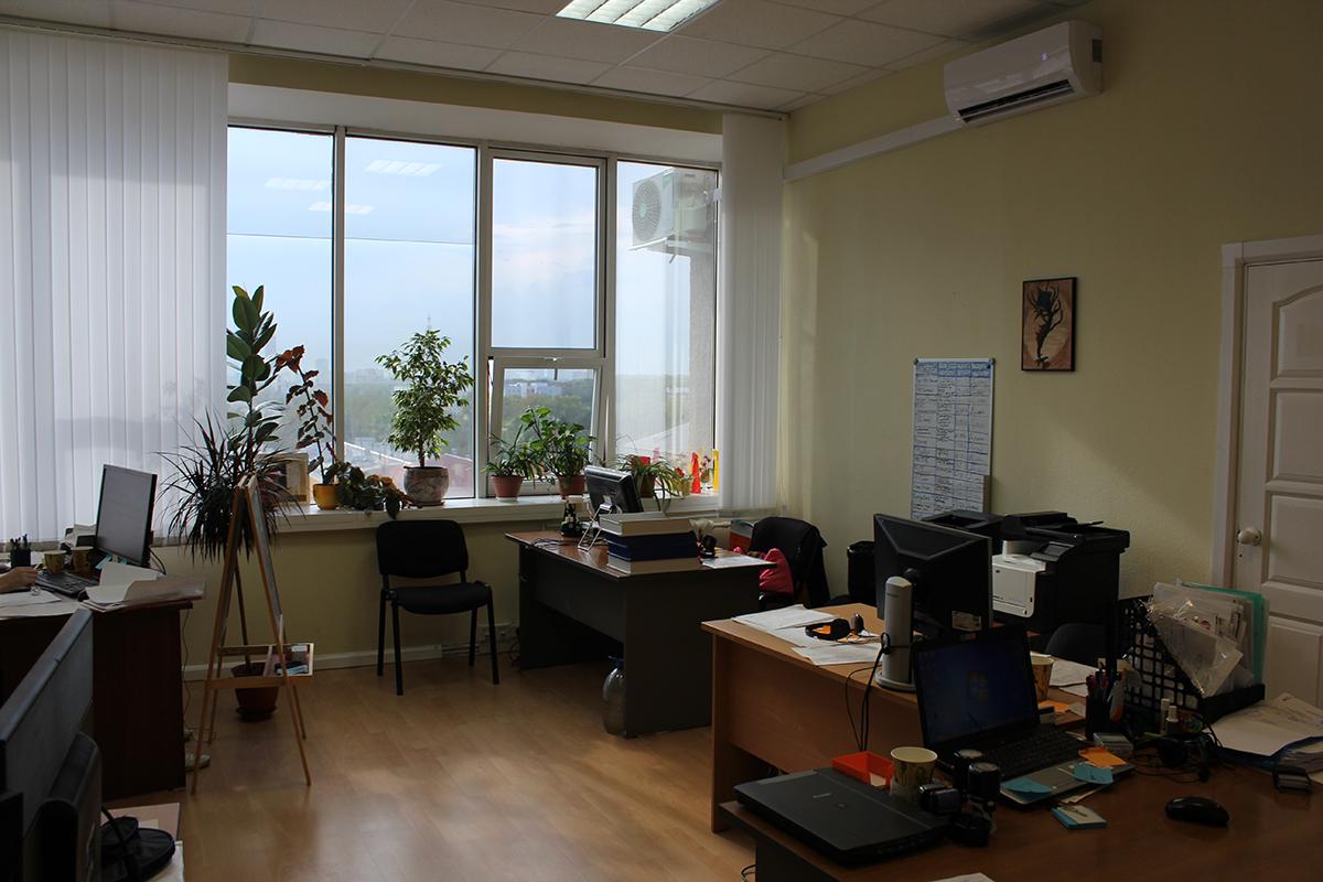Офис Carbon Soft