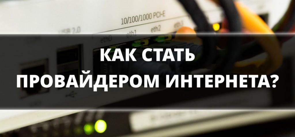 Иллюстрация с carbonsoft.ru